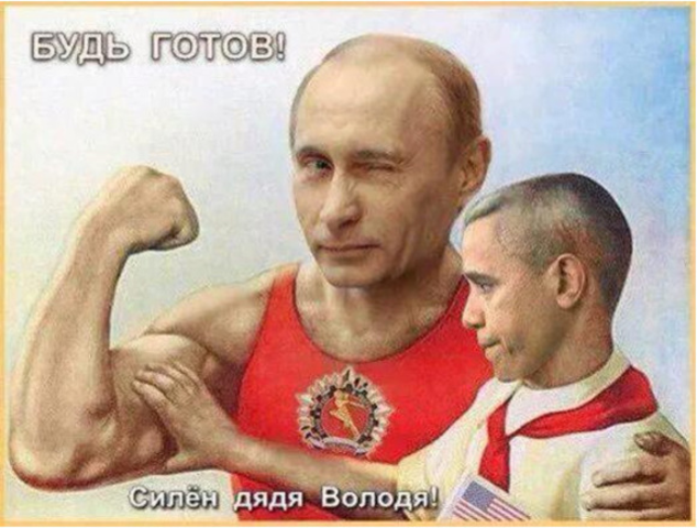 Thanks, Obama... some proof would be nice too-vlad_and_little_stinky.png